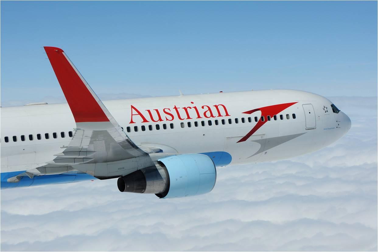 """Aviokompanisë """"Austrian Airlines"""" i është mbyllur zyra të premten në Aeroportin e Prishtinës"""