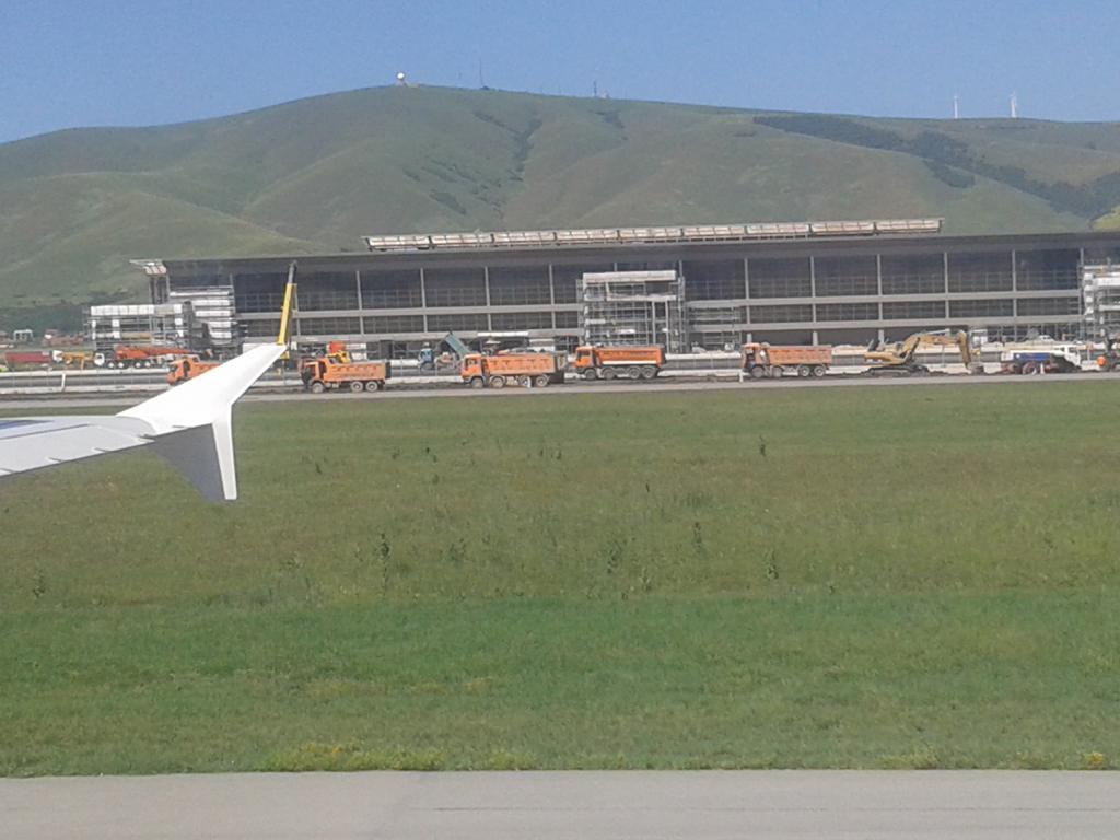 airport prishtina airkosova